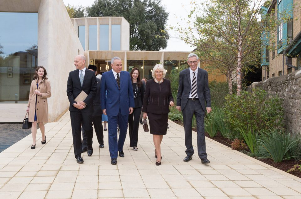 Opening of SULTAN NAZRIN SHAH CENTRE Worcester College